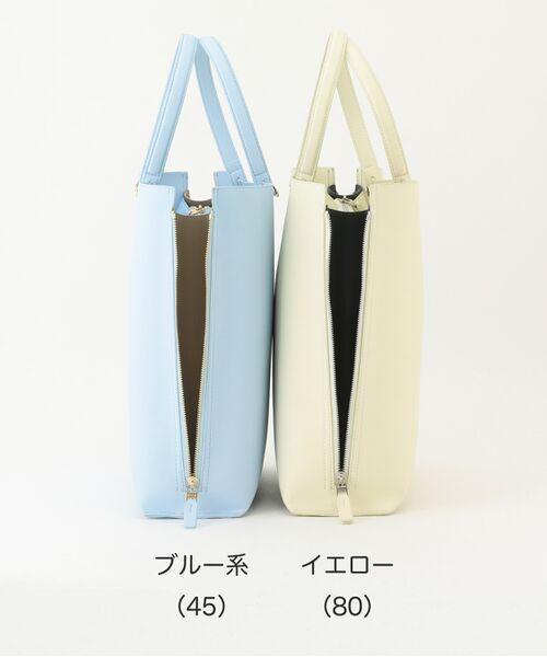 ROPE' / ロペ トートバッグ | 【新色追加】【E'POR】【A4対応】Y bag Large(サイドジップ縦型トートバッグ) | 詳細7