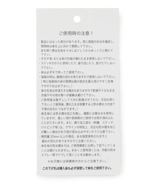 ROPE' / ロペ 傘 | 【21SS新色】【晴雨兼用】バンブーハンドルコンパクトアンブレラ | 詳細9