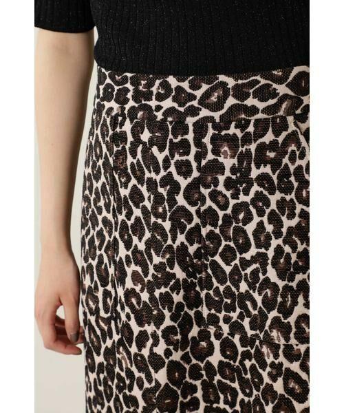 ROSE BUD / ローズ バッド スカート | ナローシルエットスカート | 詳細6