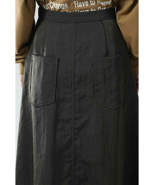 ROSE BUD / ローズ バッド スカート | フレアロングスカート | 詳細11