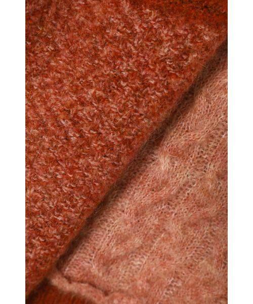 ROSE BUD / ローズ バッド ニット・セーター | ケーブルブロッキングニット | 詳細8