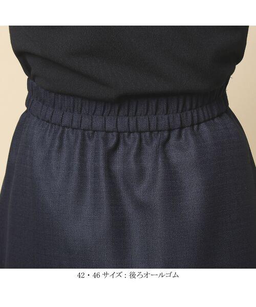 Rose Tiara / ローズティアラ ミニ・ひざ丈スカート | 線刺繍フレアスカート | 詳細10