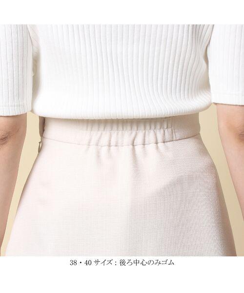 Rose Tiara / ローズティアラ ミニ・ひざ丈スカート | 線刺繍フレアスカート | 詳細9