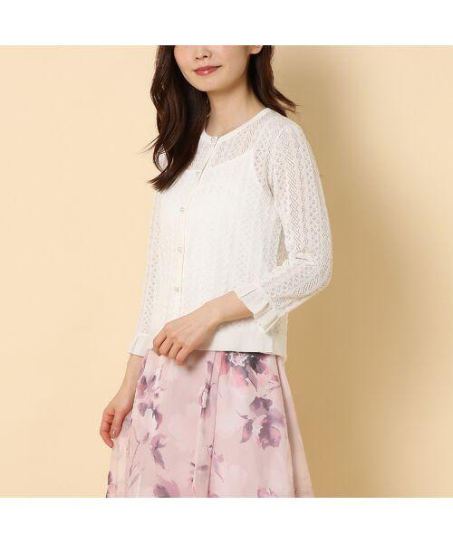 Rose Tiara / ローズティアラ ニット・セーター | フリル袖透かし編みニットカーディガン | 詳細1
