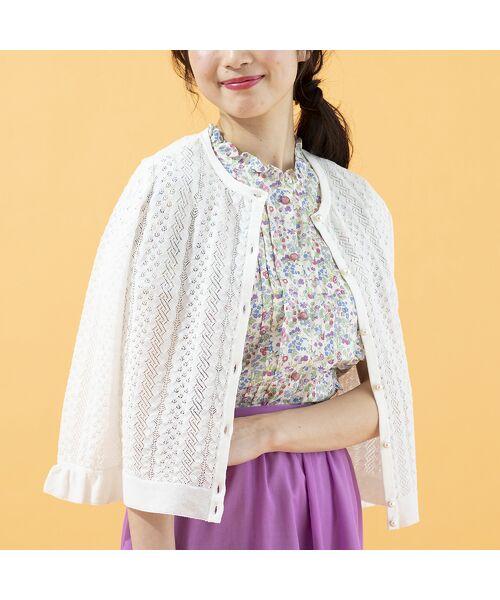 Rose Tiara / ローズティアラ ニット・セーター | フリル袖透かし編みニットカーディガン(ホワイト)