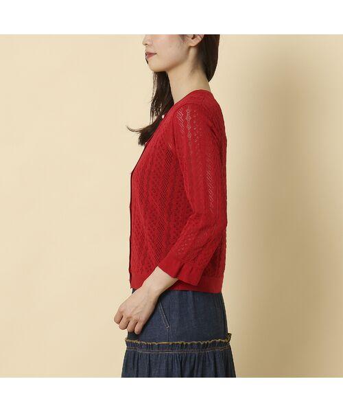 Rose Tiara / ローズティアラ ニット・セーター | フリル袖透かし編みニットカーディガン | 詳細6