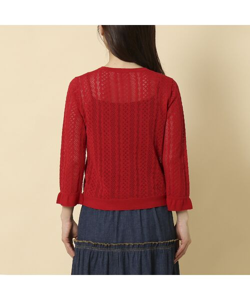 Rose Tiara / ローズティアラ ニット・セーター | フリル袖透かし編みニットカーディガン | 詳細7