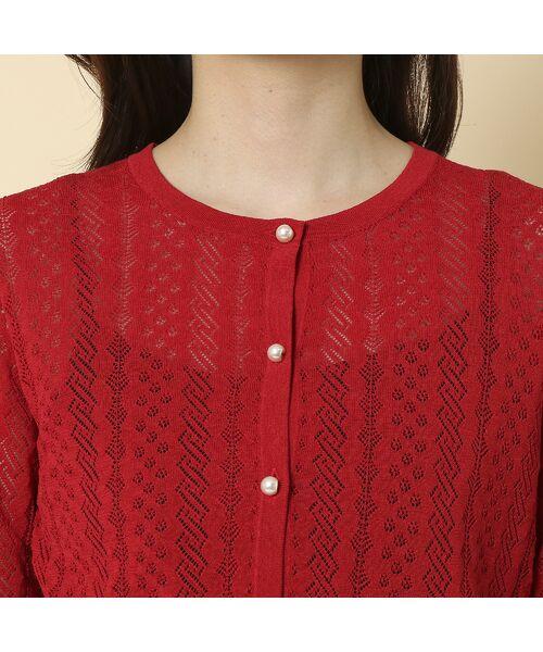 Rose Tiara / ローズティアラ ニット・セーター | フリル袖透かし編みニットカーディガン | 詳細8