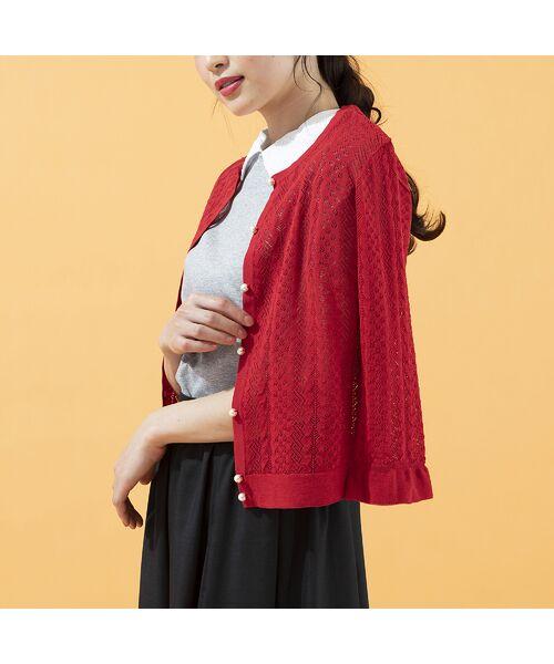 Rose Tiara / ローズティアラ ニット・セーター | フリル袖透かし編みニットカーディガン(レッド)
