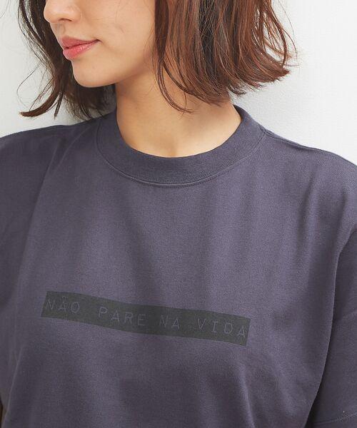 Rouge vif la cle / ルージュ・ヴィフ ラクレ Tシャツ   Lachement コーマ度詰天竺Tシャツ   詳細8