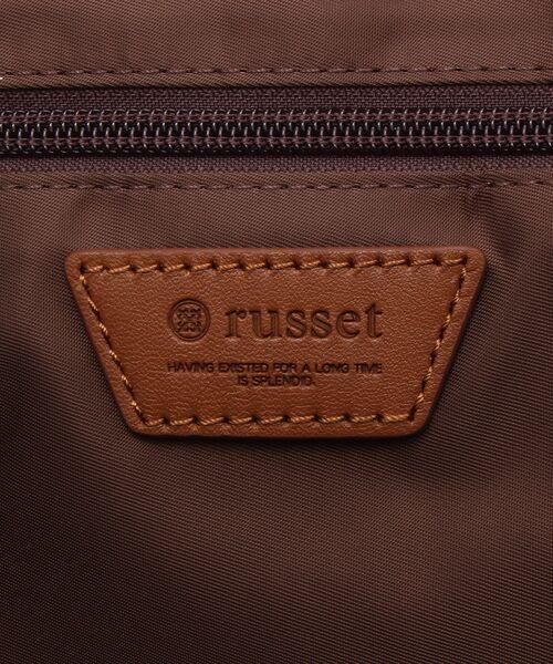russet / ラシット トートバッグ   2WAY トートバッグ   詳細10