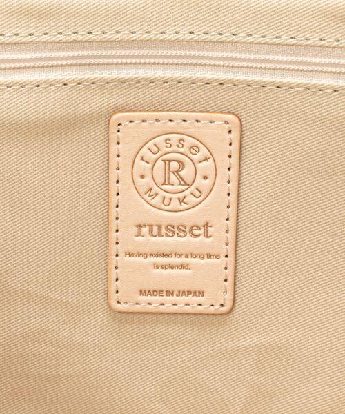 russet / ラシット トートバッグ | キャンバストートバッグ(CE-228) | 詳細15