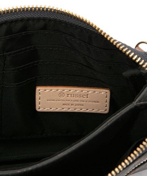 russet / ラシット バッグ   お財布ショルダーバッグ(Z-477)   詳細11