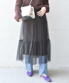 Prefer SHIPS: チュールレイヤードギャザースカート