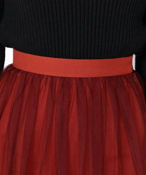 SHIPS for women / シップスウィメン ロング・マキシ丈スカート | Prefer SHIPS: チュールレイヤードギャザースカート | 詳細7