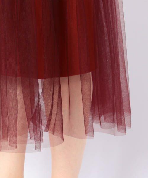 SHIPS for women / シップスウィメン ロング・マキシ丈スカート | Prefer SHIPS: チュールレイヤードギャザースカート | 詳細9