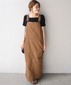 大人気ブランド【UNIVERSAL OVERALL】に別注。形からの別注でシップスにしかないアイテムです。着丈の長さや、バックスリット、内側のカラーパイピング等、デティールにこだわり、大人っぽい雰囲気で着ていただける一着です。<br><br><br>※末永く愛用頂く為に、アテンションタグ・洗濯ネームを必ずご確認の上、着用又はお取り扱い下さい。<br><br><br><font color=RED>※画像の商品はサンプルです。 </b></font><br>実際の商品と仕様、加工、サイズが若干異なる場合がございます。<br><br><br>※屋外での撮影画像は、光の当たり具合で色味が異なって見える場合があります。商品の色味は、スタジオでの詳細画像をご参照ください。<br>