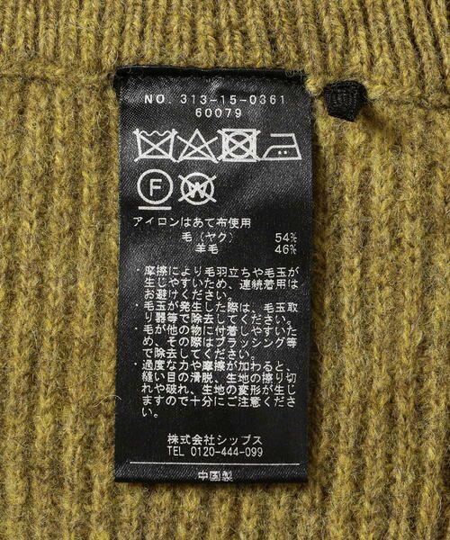 SHIPS for women / シップスウィメン その他パンツ | ヤクニットパンツ | 詳細13