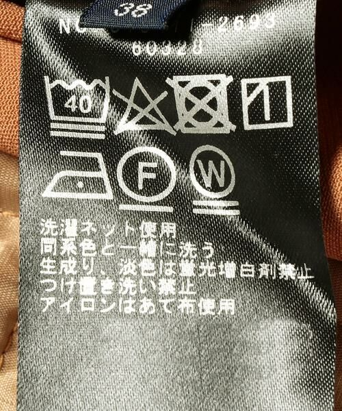 SHIPS for women / シップスウィメン その他パンツ   ドローストリングテーパードパンツ   詳細3
