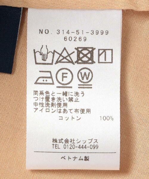 SHIPS for women / シップスウィメン ミニ丈・ひざ丈ワンピース   コットンカシュクール2WAYワンピース   詳細12