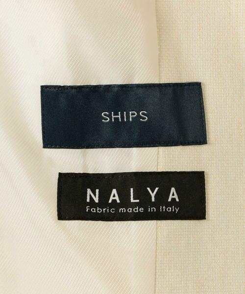 SHIPS for women / シップスウィメン ノーカラージャケット | NALYAノーカラー1ボタンジャケット | 詳細6