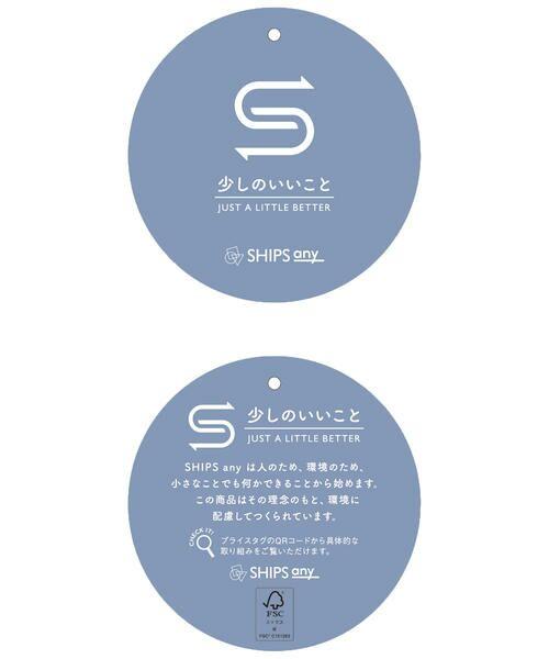 SHIPS for women / シップスウィメン その他パンツ | SHIPS any:ポケットパンツ NAVY | 詳細15