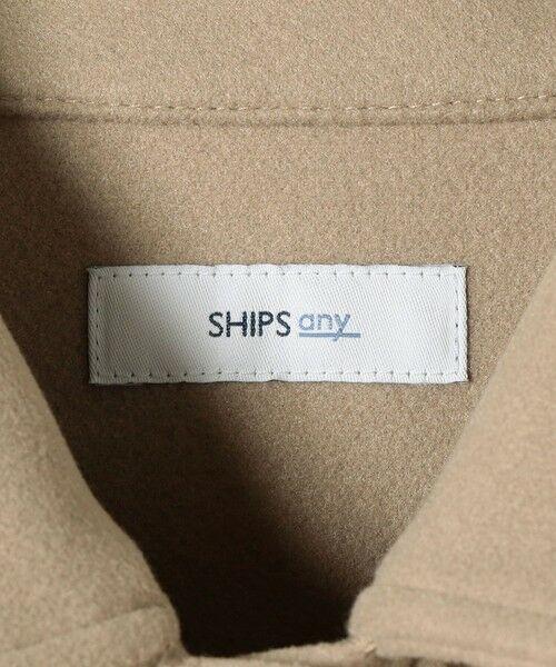 SHIPS for women / シップスウィメン その他アウター | SHIPS any: ニードルパンチ CPOジャケット | 詳細24