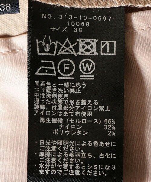 SHIPS for women / シップスウィメン その他パンツ | ベイカーポケットパンツ | 詳細7