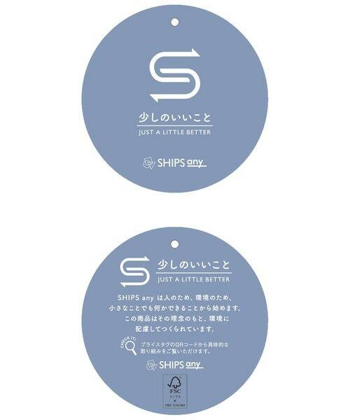SHIPS for women / シップスウィメン ロング・マキシ丈ワンピース   SHIPS any:〈ウォッシャブル〉クレープ シャーリング ワンピース   詳細14