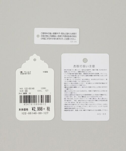 1a8cdf6d9cd7 SHOO・LA・RUE / シューラルー リュック・バックパック | 総柄・リボン
