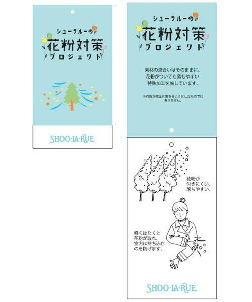 SHOO・LA・RUE / シューラルー ステンカラーコート   【M-3L】リラックスステンカラーコート   詳細12