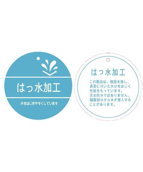 SHOO・LA・RUE / シューラルー ステンカラーコート   【M-3L】リラックスステンカラーコート   詳細2
