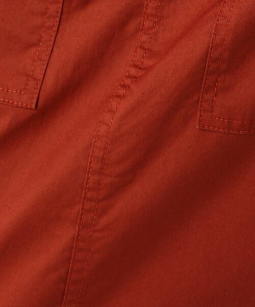 S size ONWARD(小さいサイズ) / エスサイズオンワード デニムスカート | 【洗える】23区denim カラーデニム タイトスカート | 詳細11