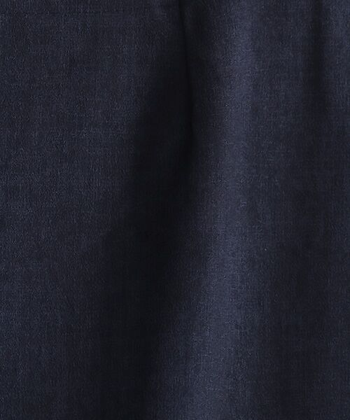 TABASA / タバサ その他パンツ | ハイテンション抜染風プリントスキニーパンツ | 詳細2