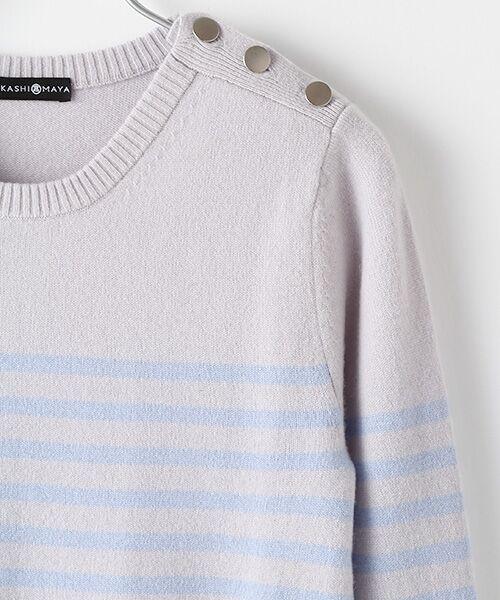 TAKASHIMAYA OUTLET / タカシマヤ アウトレット ニット・セーター   肩ボタン付ボーダー   詳細3