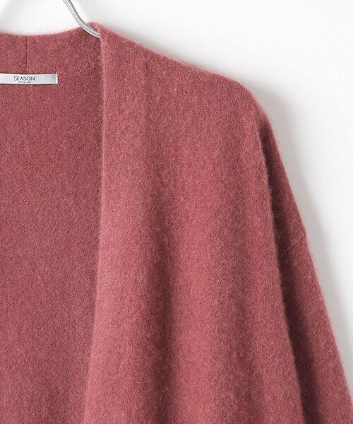 TAKASHIMAYA OUTLET / タカシマヤ アウトレット ニット・セーター | ファー加工カーディガン | 詳細3