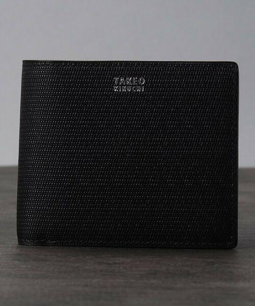 837029bb46a4 TAKEO KIKUCHI / タケオキクチ 財布・コインケース・マネークリップ | ミニメッシュ2つ折り財布