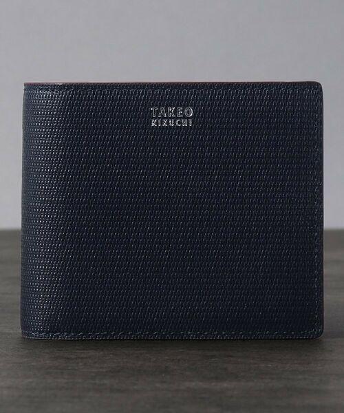 TAKEO KIKUCHI/タケオキクチ ミニメッシュ2つ折り財布 [ メンズ 財布 サイフ 定番 二つ折り ギフト プレゼント ] ネイビー(593) 00