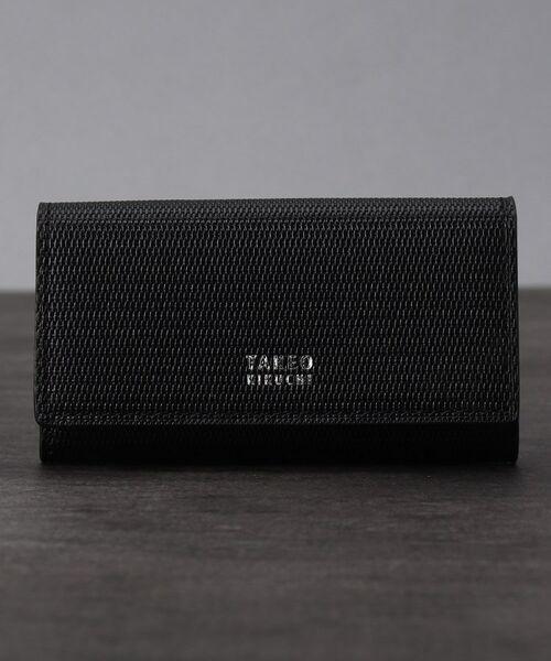 TAKEO KIKUCHI / タケオキクチ キーケース | ミニメッシュキーケース [ メンズ キーケース 定番 ギフト プレゼント ](ブラック(519))