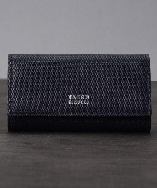 TAKEO KIKUCHI / タケオキクチ キーケース | ミニメッシュキーケース [ メンズ キーケース 定番 ギフト プレゼント ](ネイビー(593))