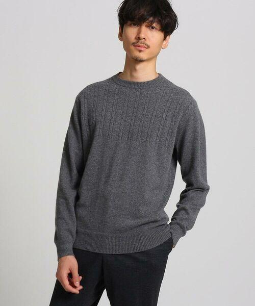 TAKEO KIKUCHI / タケオキクチ ニット・セーター | フルカシ クルーネック ニット(ダークグレー(013))