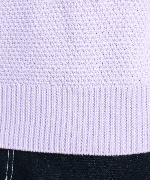 TAKEO KIKUCHI / タケオキクチ ニット・セーター | 【Sサイズ~】コットンアクリル メランジパネルボーダーニット | 詳細21