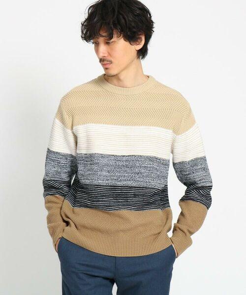 TAKEO KIKUCHI / タケオキクチ ニット・セーター | 【Sサイズ~】コットンアクリル メランジパネルボーダーニット(サンドベージュ(353))