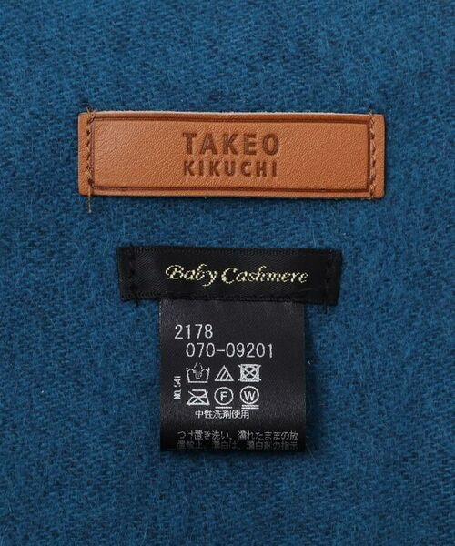 TAKEO KIKUCHI / タケオキクチ マフラー・ショール・スヌード・ストール   ベビーカシミヤ 無地 リバーシブル マフラー   詳細4