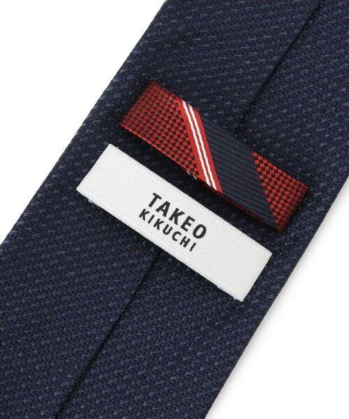 TAKEO KIKUCHI / タケオキクチ ネクタイ | 【WEB限定】贈答 GIFT カラーBOX タイバーセット | 詳細13