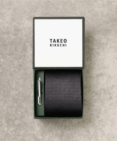 TAKEO KIKUCHI / タケオキクチ ネクタイ | 【WEB限定】贈答 GIFT カラーBOX タイバーセット | 詳細7