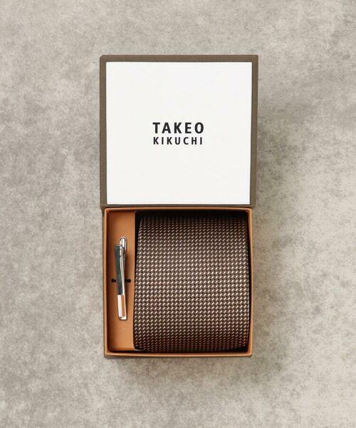 TAKEO KIKUCHI / タケオキクチ ネクタイ | 【WEB限定】贈答 GIFT カラーBOX タイバーセット(ブラウン(054))