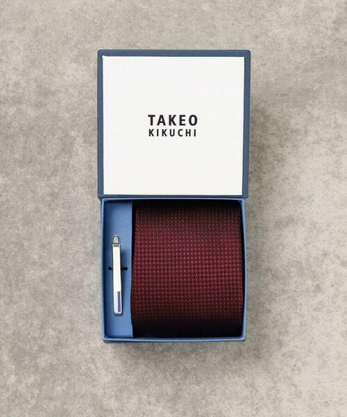 TAKEO KIKUCHI / タケオキクチ ネクタイ | 【WEB限定】贈答 GIFT カラーBOX タイバーセット(ボルドー(064))