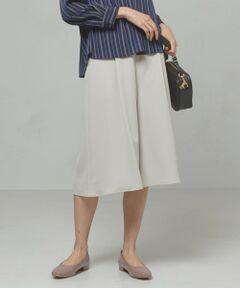 <p>スカート見えするフレアシルエットのキュロットパンツ。<br>落ち感のあるとろみ素材とアウトタック入りのデザインで、軽やかに揺れる女性らしいシルエットを演出します。<br>ウエストベルト仕様のすっきりとしたデザインなので、トップスインしたミニマルなスタイリングがおすすめ。<br>きちんと感と脚さばきの良さを両立させた、デイリーに活躍するアイテムです。<br><br>※ウォッシャブル対応商品・ご自宅で手洗いができます<br><br><closet story><br>フレンチシックとブリットモダンがテーマのオリジナル企画レーベル。<br>若々しさと可愛らしさをもったエレガントなスタイルをベースに、都会的で今日を生きる女性が「自分らしさ」を大切にしたいときに揃えたいアイテムを提案します。<br><br><font color=green>店舗にお問い合わせの際は、<br>全国のステーションストア各店まで下記の品番をお申し付け下さい。<br>品番:6914-699-0161</font></p><br>