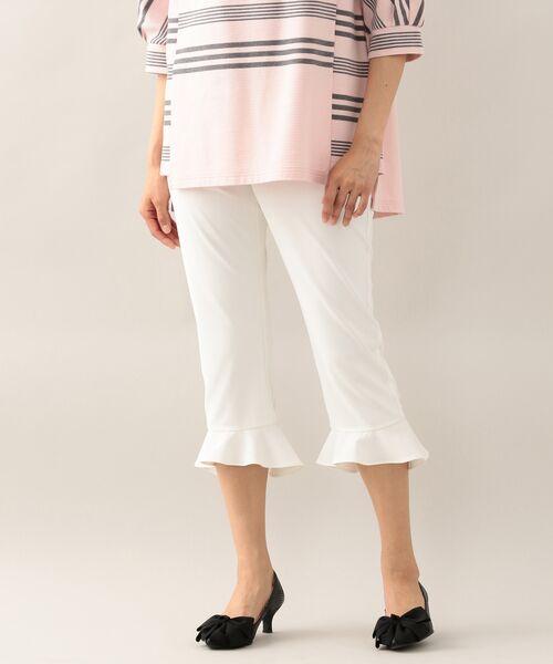 TO BE CHIC / トゥー ビー シック 服飾雑貨 | コンフォタブルレギパン(ホワイト1)